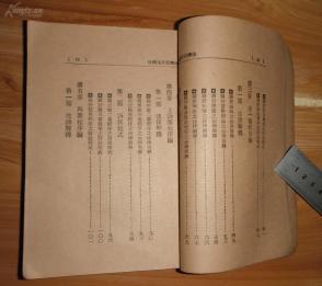 补图1】法律问答百日通(法律百日通),卷一至卷四,共4册