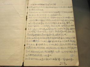补图勿拍-解放战争时期原抗大电讯学员笔记本二本.一套记录许多战役全过程