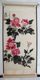 当代著名书画艺术家、美术教育家、中国手指画研究会常务副会长 高冠华  国画立轴一张(约4.6平尺;钤印:高冠华)  HXTX103417