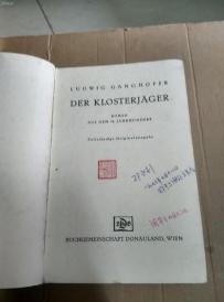 1927年精装外文原版书一册