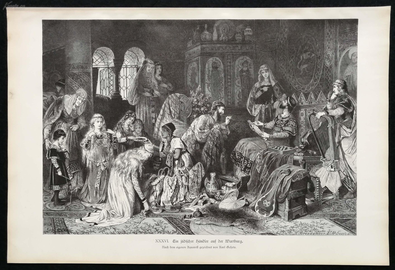 1879年木口木刻版画《瓦特堡的犹太商人》41.5×27.5厘米