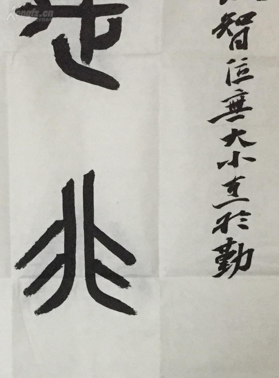 福建泉州人,中国书法家协会会员,贵州省书法家协会会员,师从李茂江图片