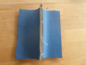 清代木刻大本道家经典-----------指玄篇注很厚一册
