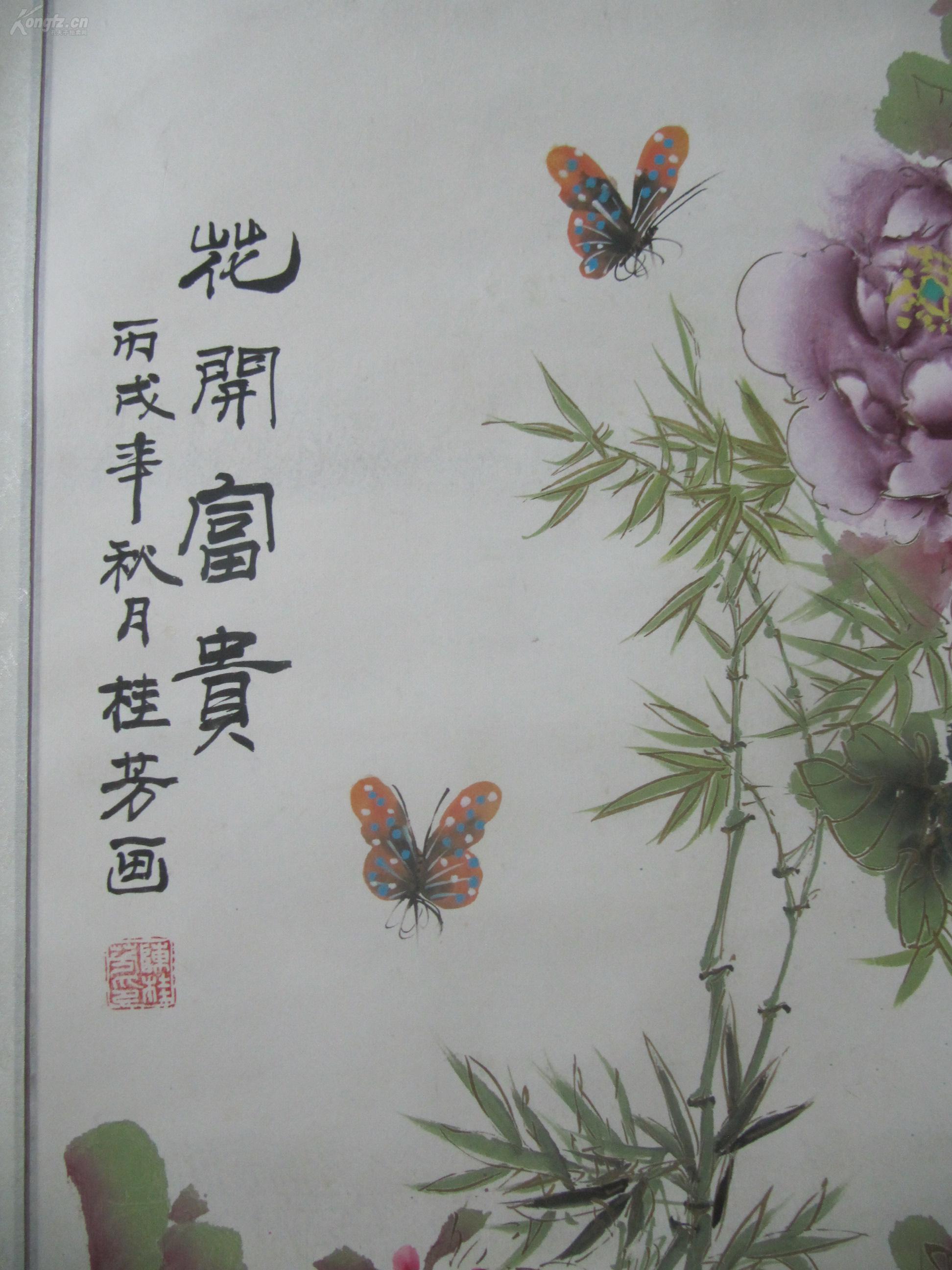 原装裱立轴 中国美术家协会会员,将军书画院副院长 陈桂芳 画画作品一图片