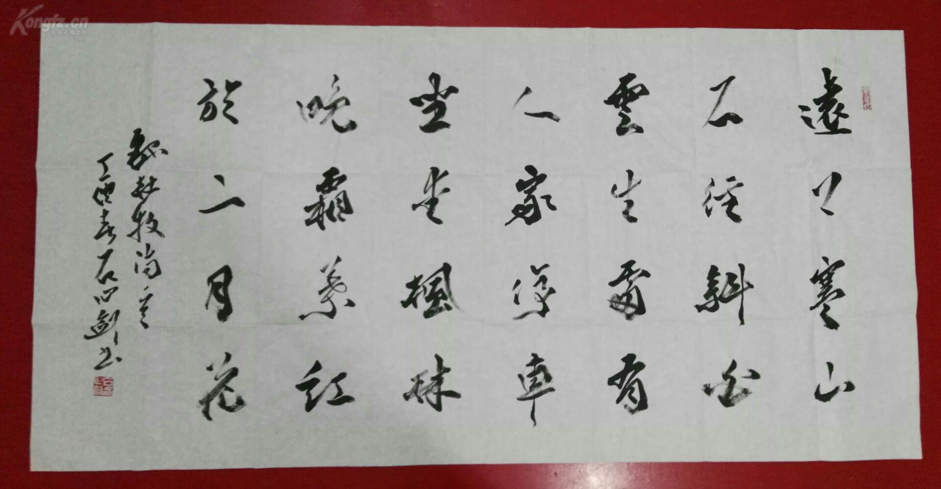 陕西书画艺术研究院副院长,西安市书法家协会副主席兼秘书长,中国当代图片