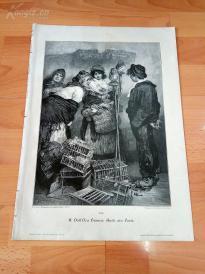 1890年木刻版画《第二巴黎》(Auch ein Paris)---40.5*29厘米--木刻艺术欣赏(z5)