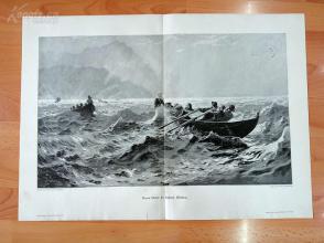 1890年木刻版画《海浪间穿巡的小船》(In hohen Wellen)---58*40.5厘米--木刻艺术欣赏(9)