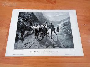 1890年木刻版画《在挪威的乡间路上》(Auf einer norwegischen Landstrasse)---40.5*29厘米--木刻艺术欣赏(z5)