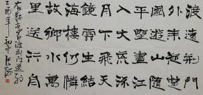 中国当代著名书法家.全国政协常委,河南省文联主席,省图片