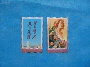 J12 纪念刘胡兰烈士英勇就义三十周年2枚(新邮票)