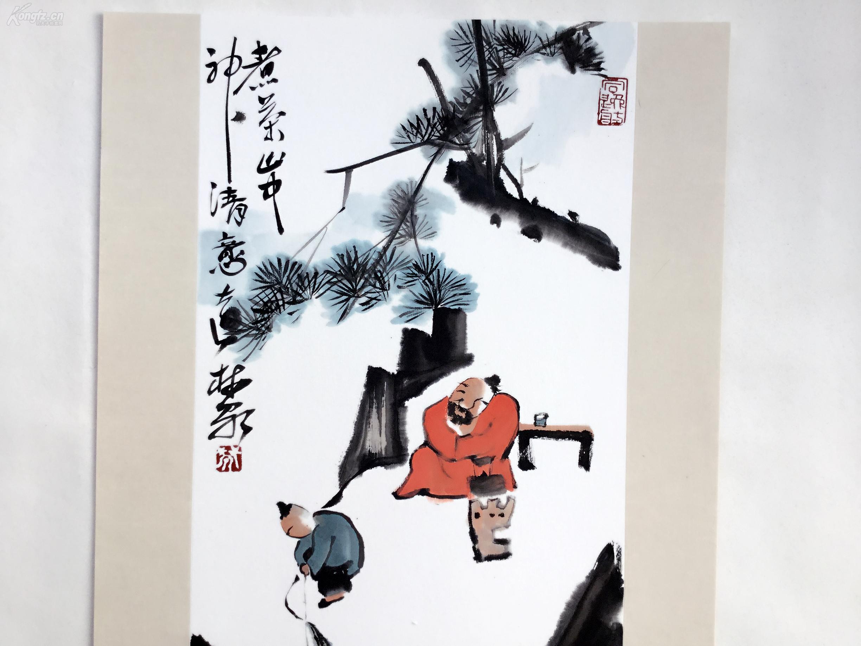 新文人水墨画--煮茶山中 神清意远 林泉书画真迹图片