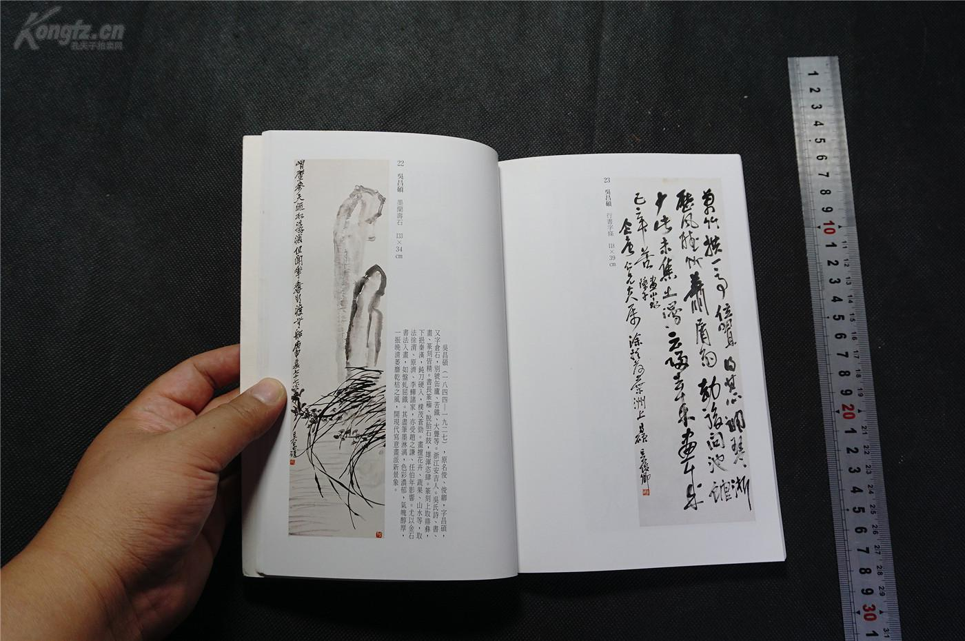 画展标签设计图片