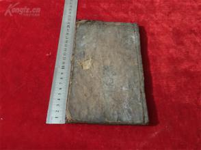 清代道教法术符咒手抄本《符书杂用》满满的全是符咒,一厚册.