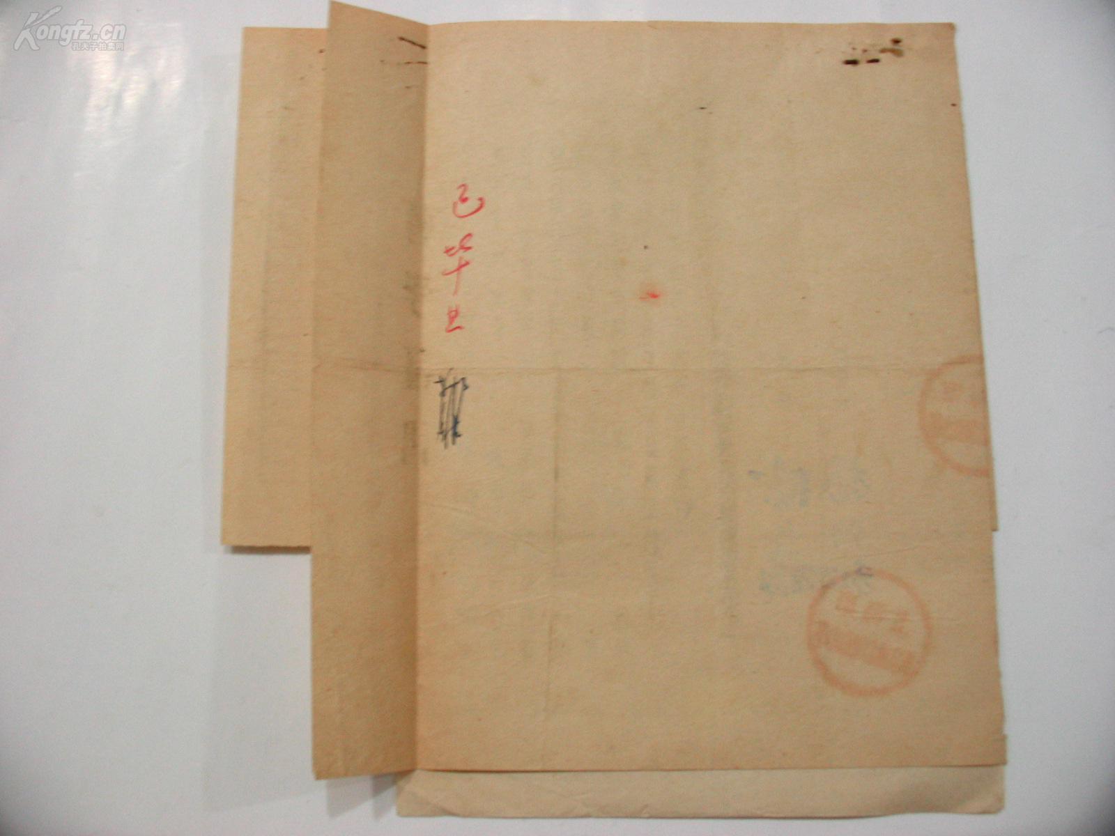 【图】v作文作文:55.8月【上海市私立建信初级史料初中笑了图片
