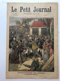 1900年法文报纸《le petit Journal》