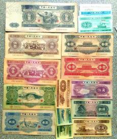 第二套人民币 全套16张(真假自鉴)16张不重复 难得。钱币收藏按类别可分为:羊年纪念币、航天纪念币、孙中山150周年、和字币、猴年纪念币、熊猫银币、袁大头、孙中山银币、小头银元、现代纪念币