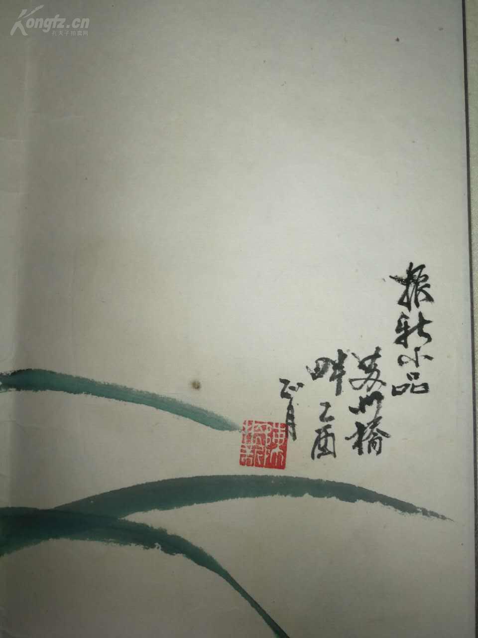 中国工艺美术学会理事,北京湖社画会副会长,北京当代艺海书画院名誉图片