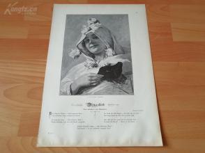 1890年木刻版画《化妆舞会上的年轻女孩》(demaskirt)---纸张尺寸40.5*29厘米--木刻艺术欣赏(6)