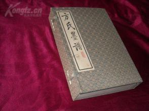 此版少见:中国书店1994年的一版一刷,全部白纸精印,极其清晰《方氏墨谱(方于鲁撰,线装一函,大开本全六册)》