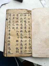 超厚手抄本,集字便览摘要,可能是底稿本,书法漂亮