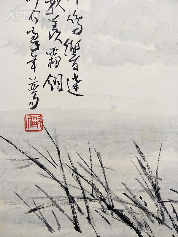 台湾艺术大学研究所兼任教授,香港珠海大学董事【欧豪年】双鹤 保真包