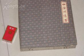 保真实物非印刷品一件----扬州著名工艺品:扬州漆器;含木头座和封套