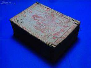 少见的清代木刻小说《精忠演义说本全传》存原装9厚册,收藏小说的朋友不可错过~~