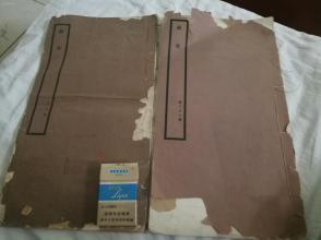巨大开本  民国珂罗版   故宫 两册   封皮稍差  内页品好如图   尺寸参考烟盒比例