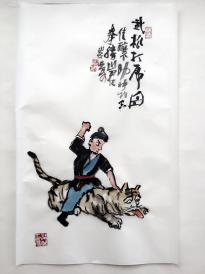 戏曲人物水墨画 叶青斌哥和侃侃的书摊 孔夫子旧书网