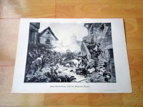 1890年木刻版画《在法国革命的战斗中自尽的穆兰将军》(Tod des Generals Moulin)---40.5*29厘米--木刻艺术欣赏(z5)