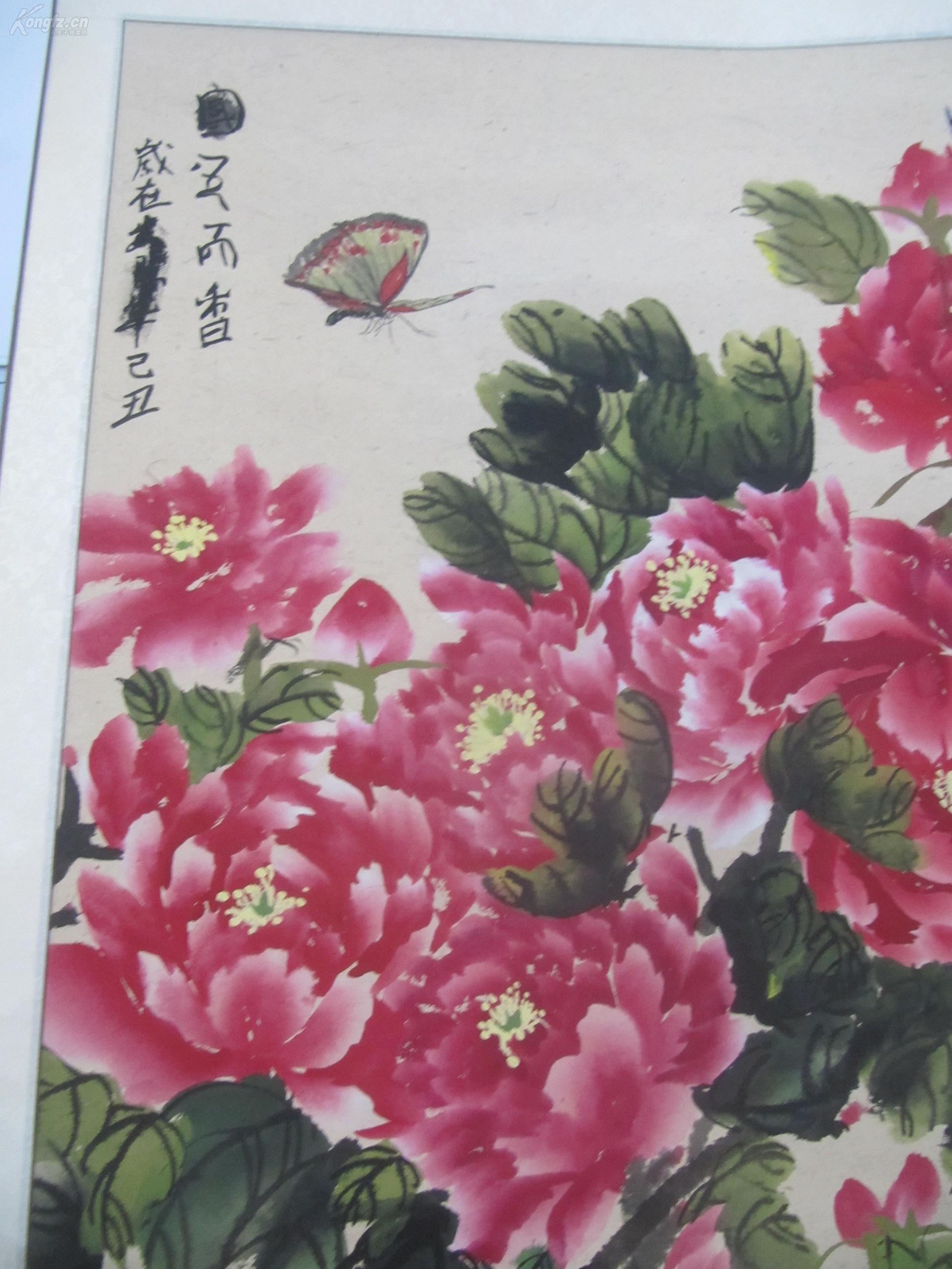 王欣 大幅装裱国画作品《山乡春来早图》一幅... _孔夫子拍卖网