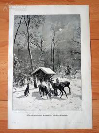 1890年木刻版画《圣诞之夜被遗忘还饿着肚子的客人》(hungrige weihnachtsgaste)---40.5*29厘米--木刻艺术欣赏(z5)