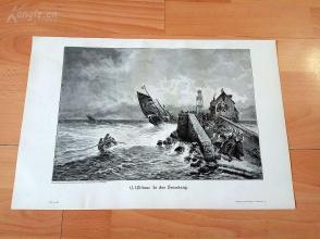 1890年木刻版画《狂风巨浪中》(In der Brandung)---40.5*29厘米--木刻艺术欣赏(z5)