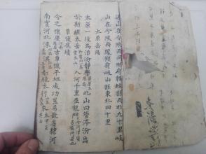 清代蒙学教育手抄本【古地名考,小学韵语,平阳论传等】
