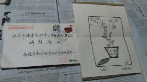 孙朝顺漫画一幅