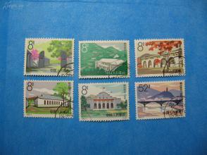 特65革命圣地——延安  1套(邮票)