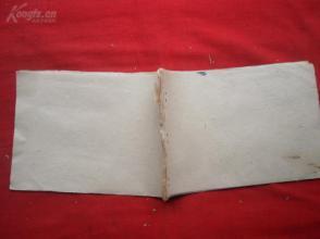 民国空白本子一册,单页36面,长13.5cm19.5cm,品如图。
