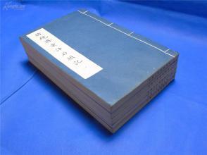 ★1980年《脂砚斋重评石头记》一套5册全,上海古籍一版一印,16开,私藏品极佳!