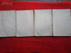绘图线装书《增像全图封神演义》清,4册(卷5----8),品好如图。