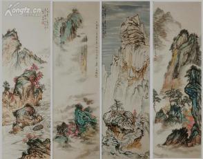厦门画院院长 杨夏林 60年代山水四条屏