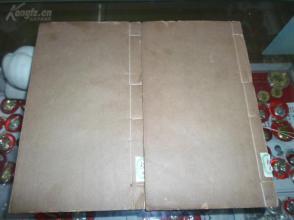 民国中华书局藏版 《通鉴释文辩误》  两册12卷全  大开本  精印  厚册
