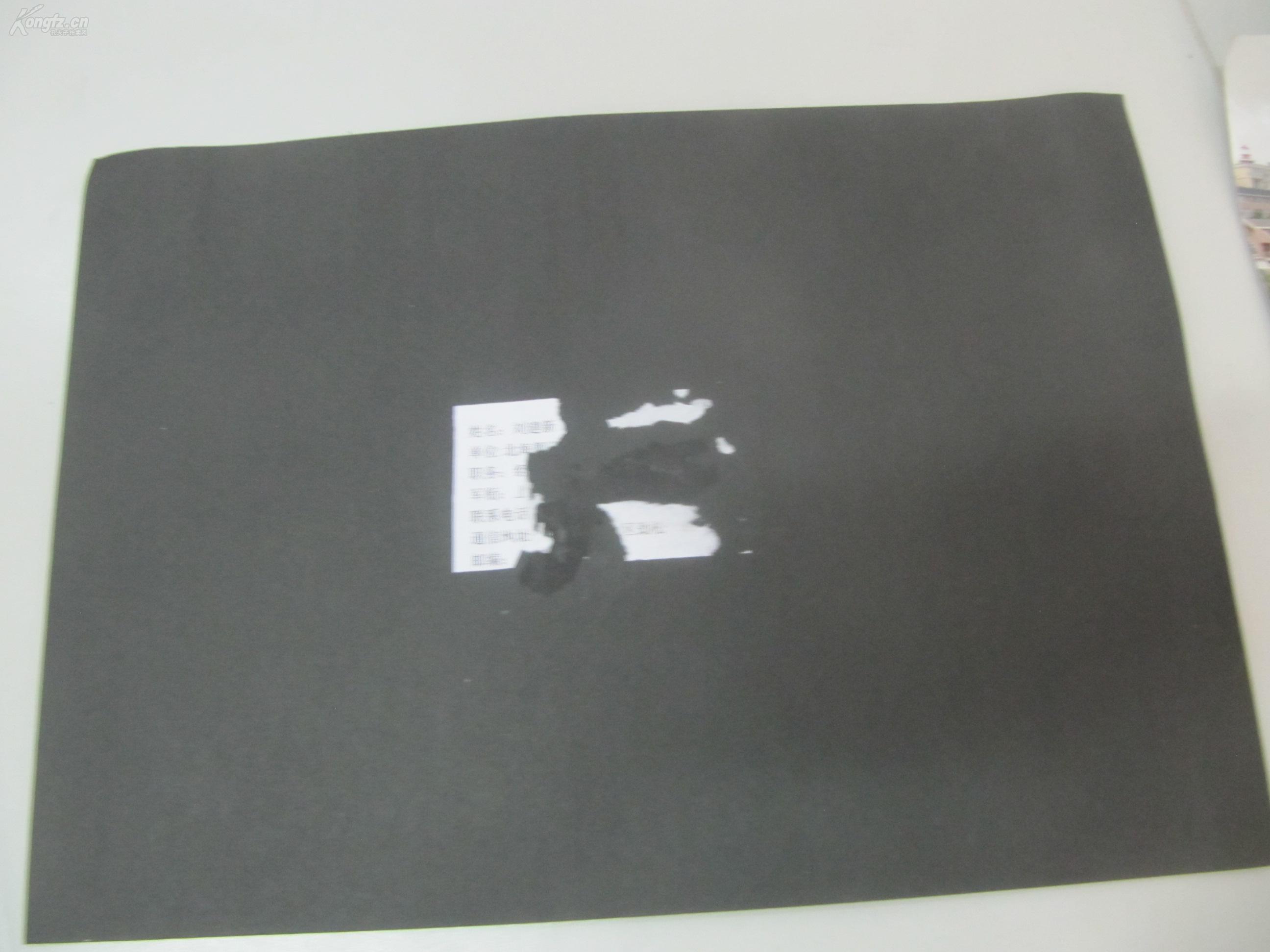 刘建新 军旅摄影照片一张 尺寸25 20厘米