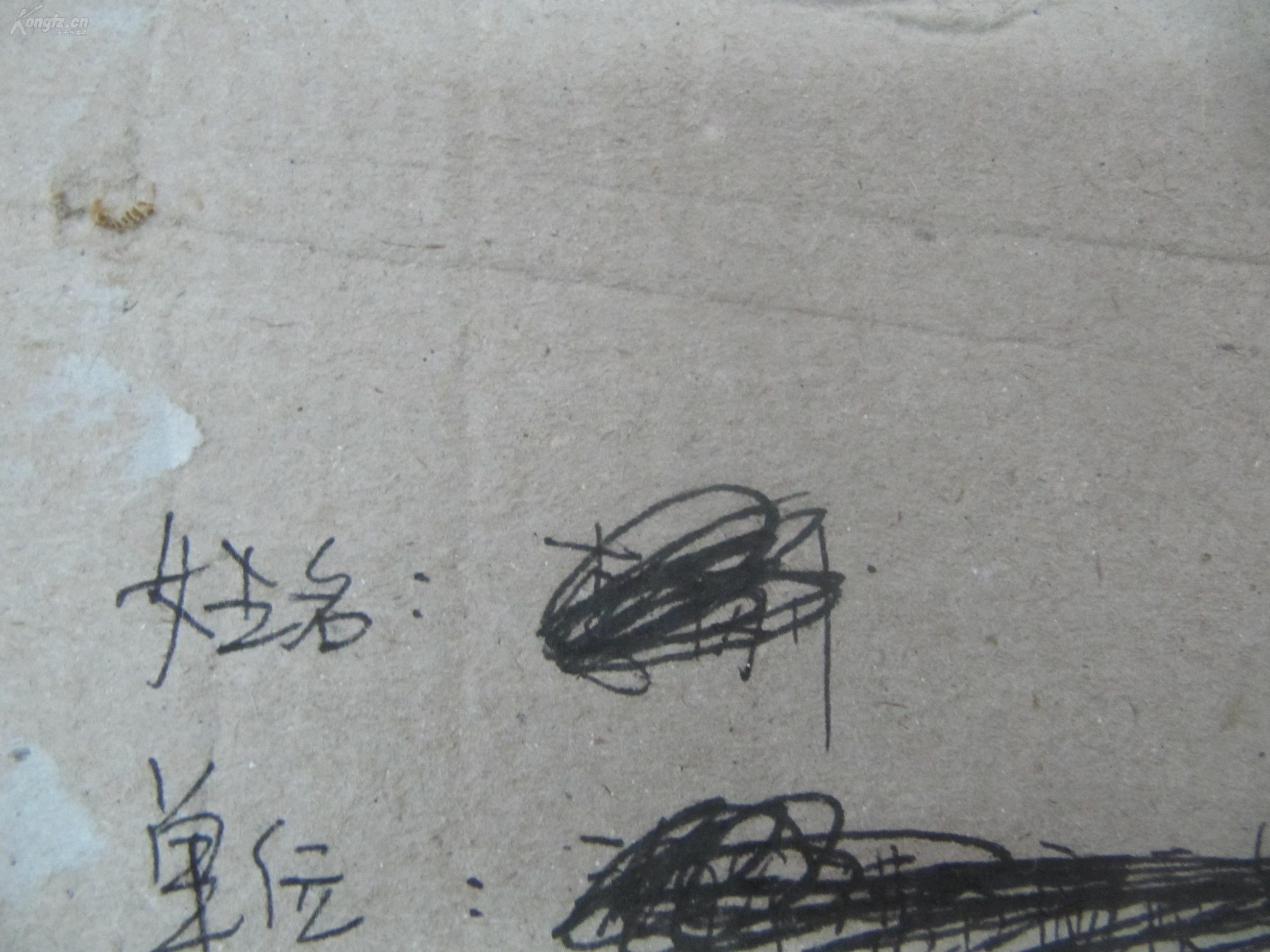李刚 军旅摄影照片一张 勤务保障 尺寸25 20厘米