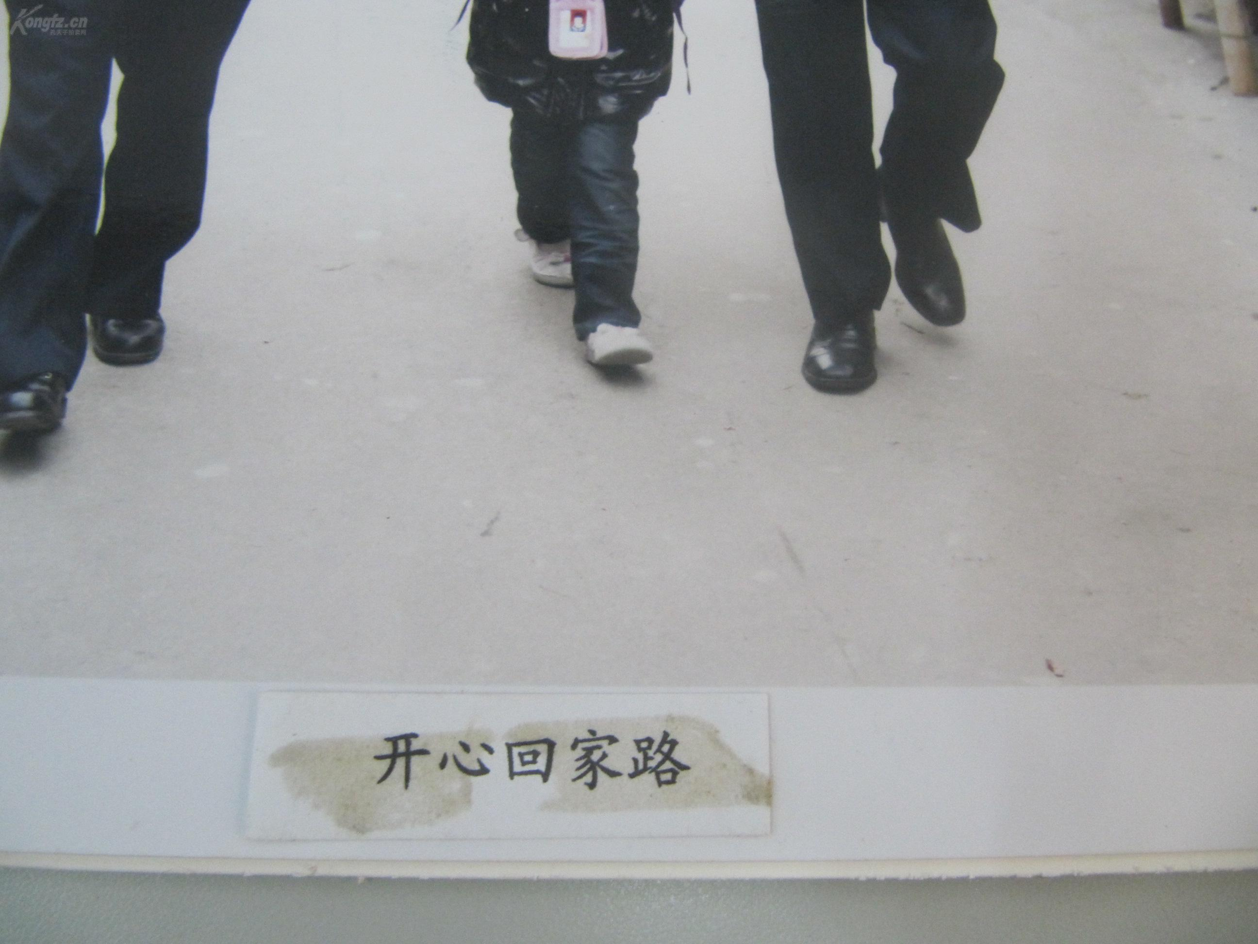 赵淼 军旅摄影照片一张 开心回家 尺寸25 20厘米