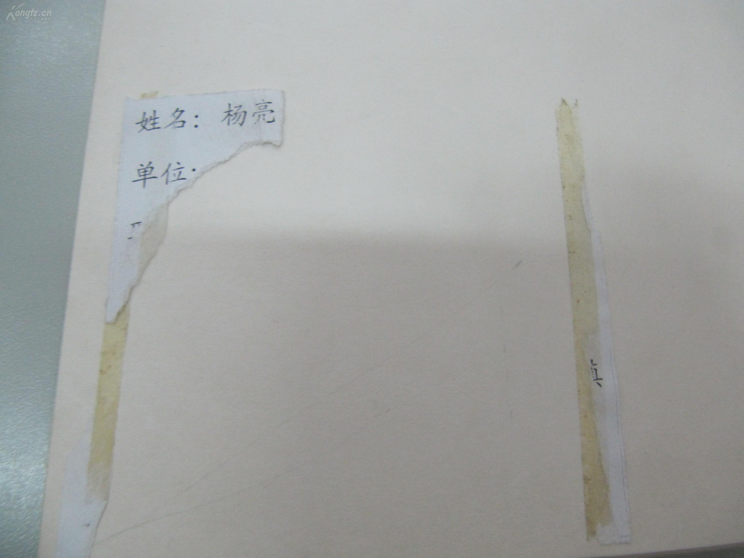 杨亮 军旅摄影照片一张 军营摄影师 尺寸25 20厘米