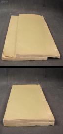 【孔网首拍】【大清太祖承天广运圣】原装二厚册全,民国大开本,纸质绵柔洁白,为开化榜纸。一流品相