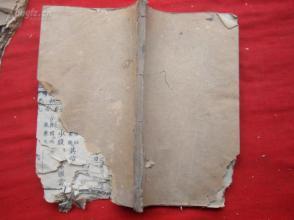 中医木刻本《金匮要略浅注》清,1厚册(卷9----10),品如图。
