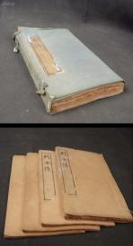 **民国印本【续列女传】一函原装八卷四册全,是一部介绍中国古代妇女事迹的传记性史书。品好如图