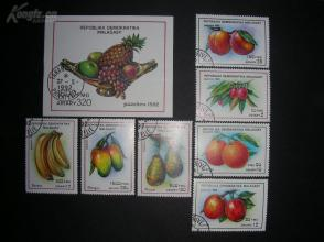 超值低价惠让藏友!一组【马达加斯加】特产水果无孔小型张和邮票一套7枚  邮品保真!原胶全品十新盖销。请注意图片及说明