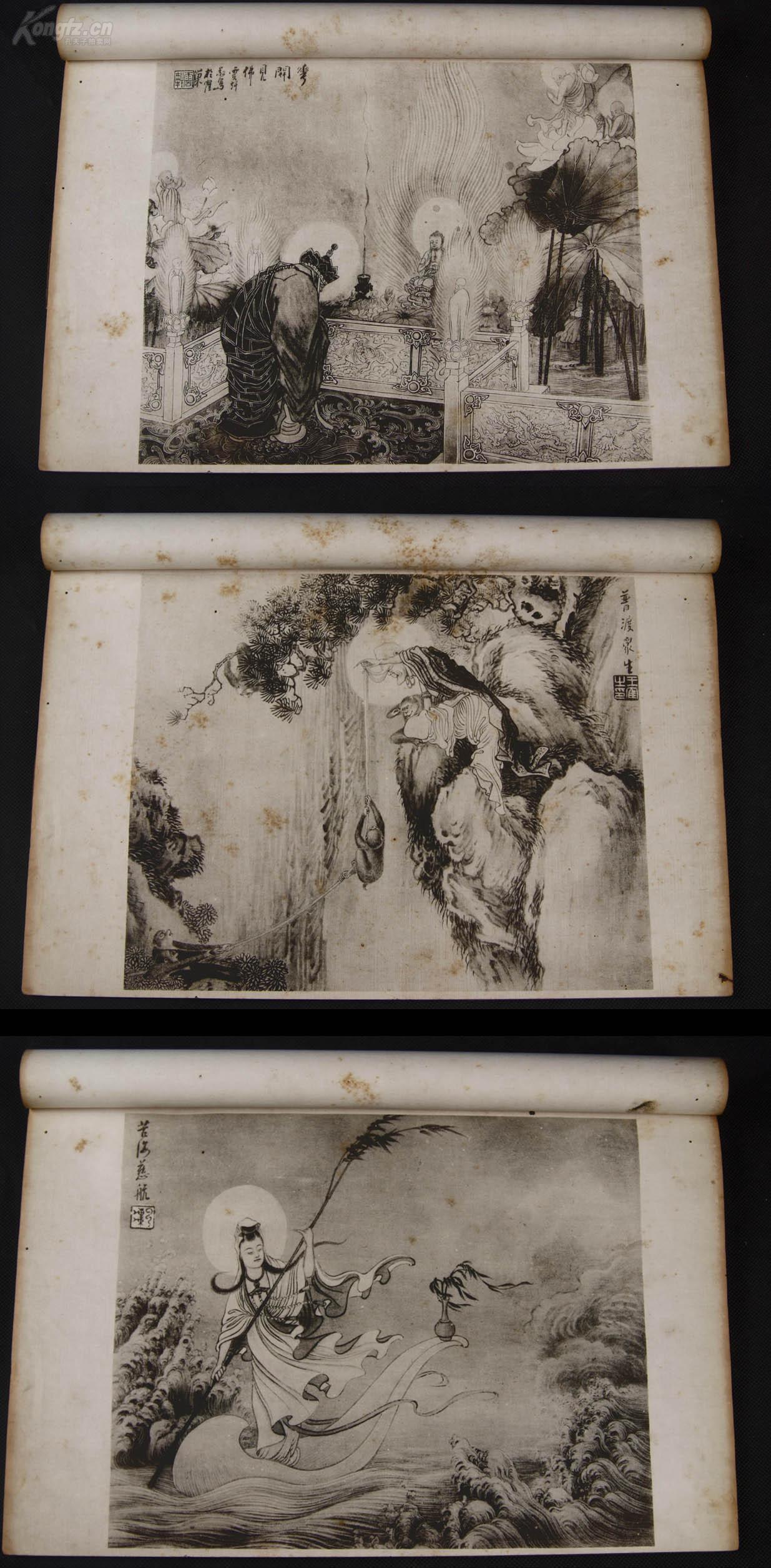 隺,~[�ҿ�%子_【孔网首拍】民国二十一年(1932)碧梧山庄珂罗版印【隺巢 福无量寿